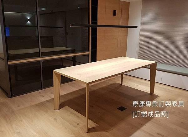 TRAPEZE款型餐桌L210D90-5.jpg