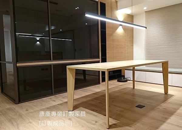 TRAPEZE款型餐桌L210D90-1.jpg