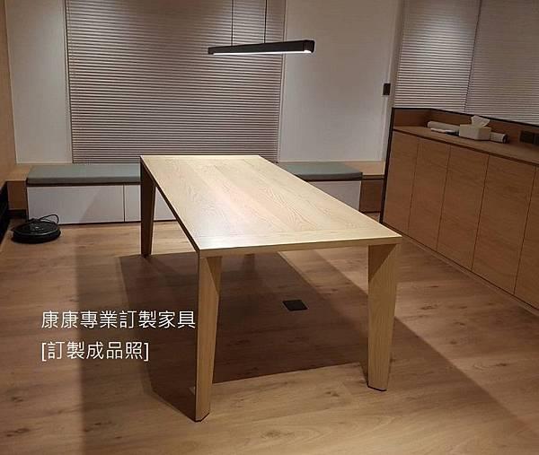 TRAPEZE款型餐桌L210D90-3.jpg