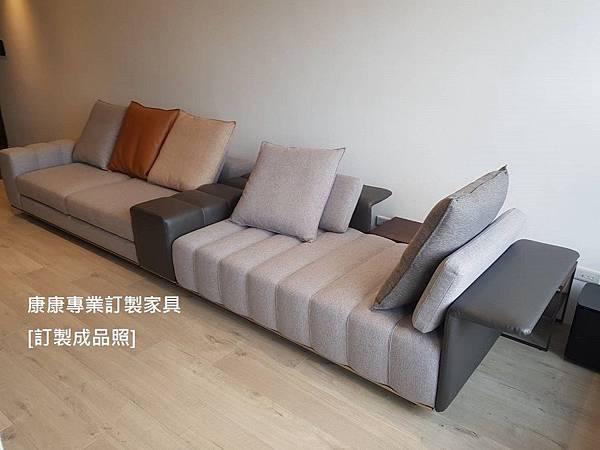Freeman款型沙發W430-1.jpg