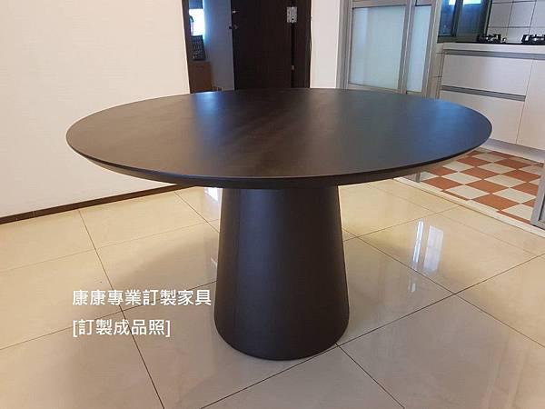 Mesa款型餐桌-2.jpg
