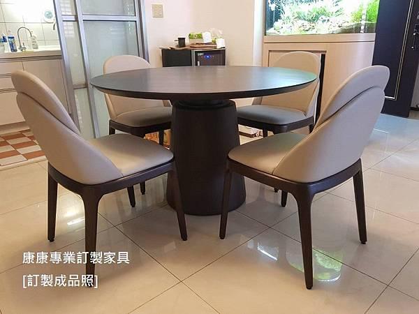 Mesa款型餐桌-4.jpg