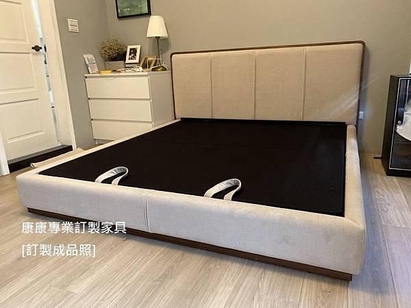 Ermes款型床架-1.jpg