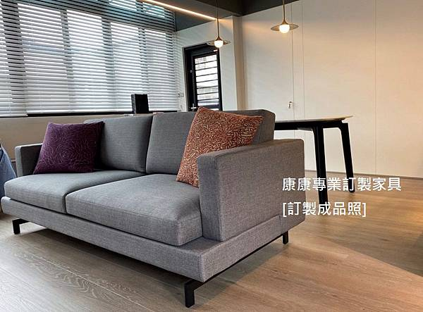 Jeremy款型沙發W210-5.jpg