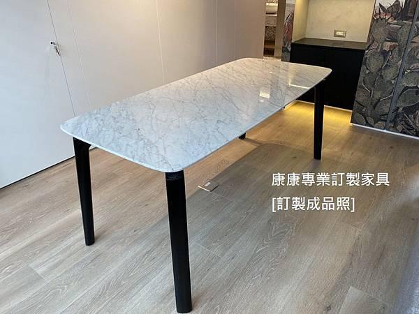 Nabucco餐桌小雕刻白L180D80-1.jpg