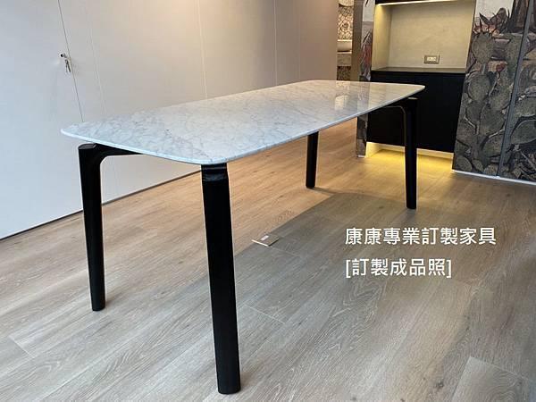 Nabucco餐桌小雕刻白L180D80-5.jpg