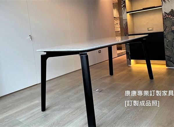 Nabucco餐桌小雕刻白L180D80-2.jpg