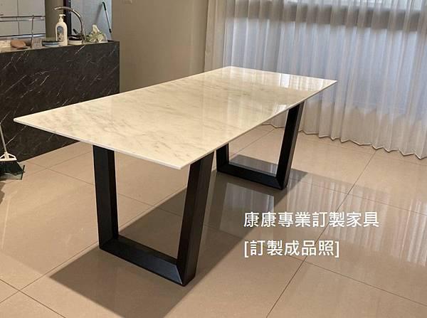 Bolero餐桌L210D90-1.jpg