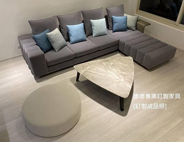 訂製沙發FreemanW329L218