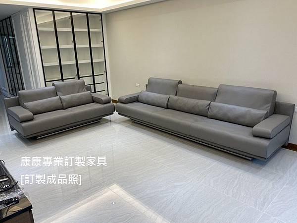 訂製沙發_6500 W300%26;W182半苯染皮