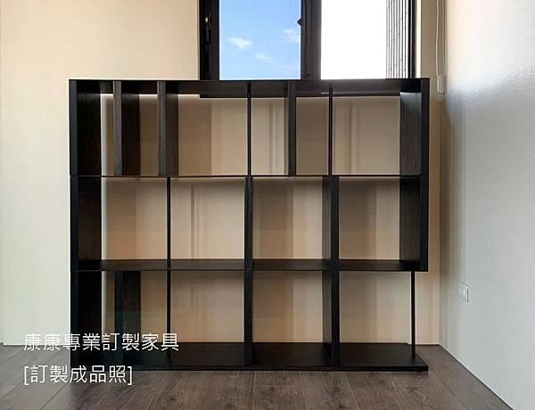 訂製書櫃L155D40H125-3.jpg