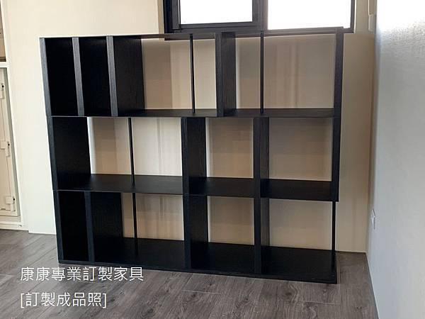 訂製書櫃L155D40H125-1.jpg