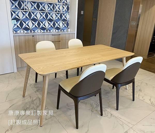 Zio款型餐桌L188D90-1.jpg