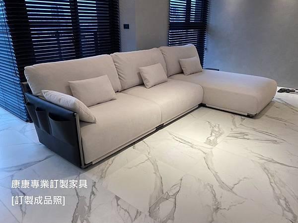 Adam款型沙發W330L180-1.jpg