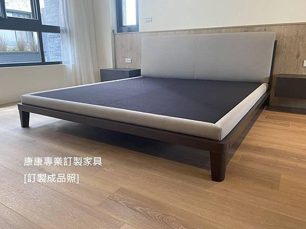 Assuan款型床架6尺-4
