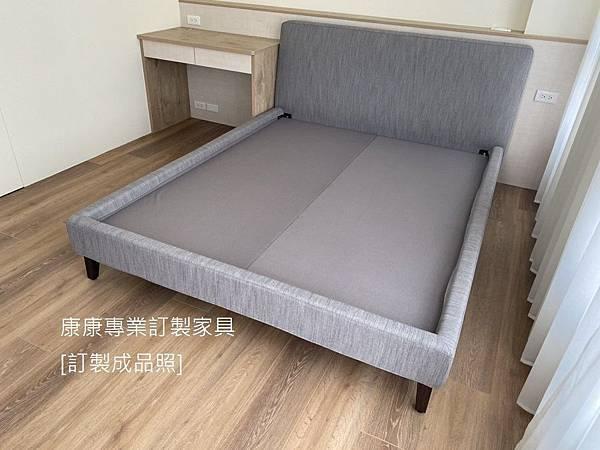 JOEL款型床架-4