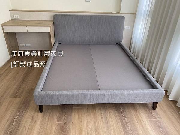 JOEL款型床架-7