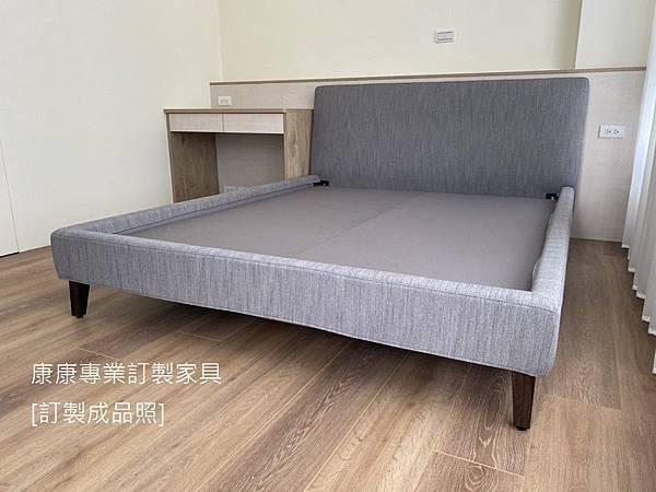 JOEL款型床架-5