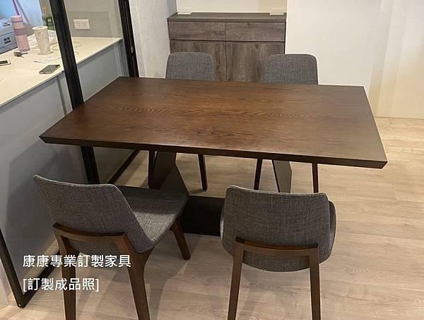Amond款型餐桌L160D90-6.jpg