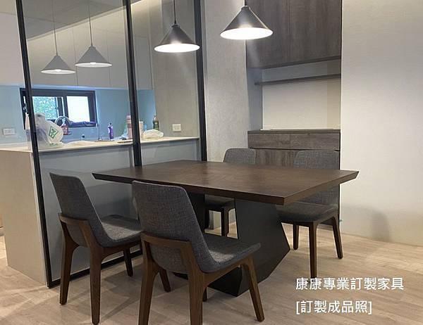 Amond款型餐桌L160D90-7.jpg