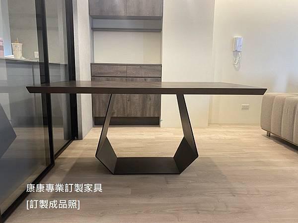 Amond款型餐桌L160D90-1.jpg