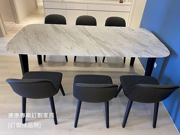 Mad款型大理石餐桌L210D100