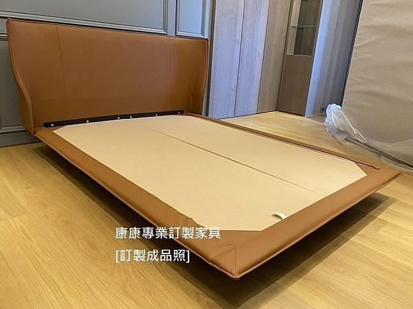訂製家具-Alys床架