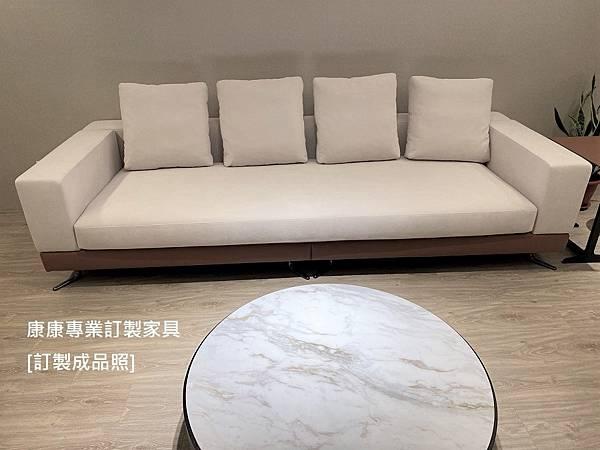White款型沙發W270_2.jpg