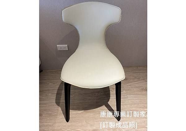 PF Montera款型餐椅-1.jpg