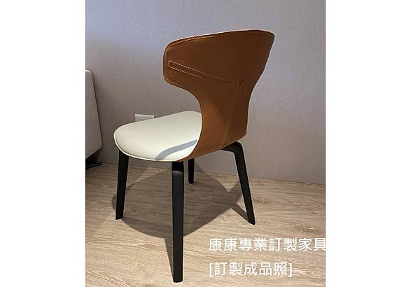 PF Montera款型餐椅-2.jpg