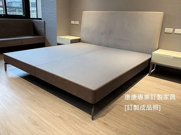 Feel Good床架與Mondrian床頭櫃_2.jpg