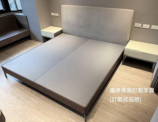 Feel Good床架與Mondrian床頭櫃_1.jpg