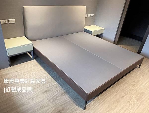 Feel Good床架與Mondrian床頭櫃_3.jpg