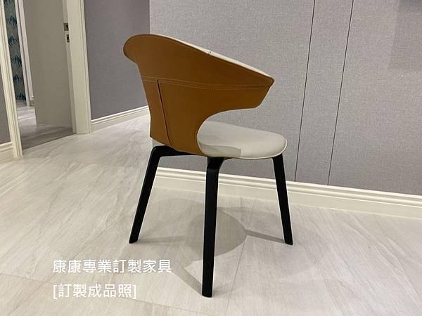 Montera餐椅大-1.jpg
