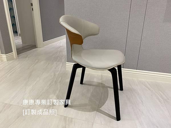 Montera餐椅大-2.jpg