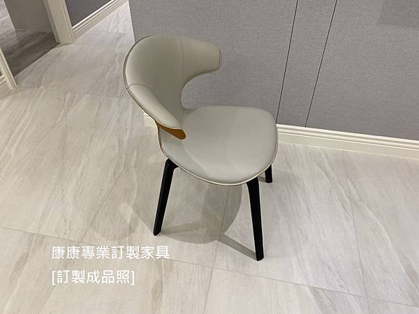 Montera餐椅大-3.jpg