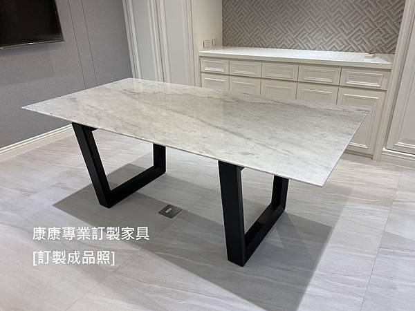 Bolero大理石餐桌L200D100_2.jpg