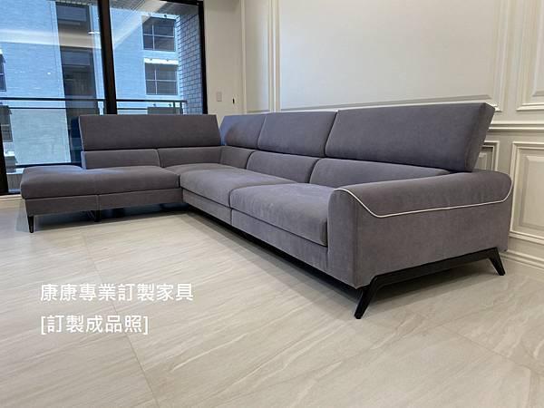 Cinephile沙發W360L240