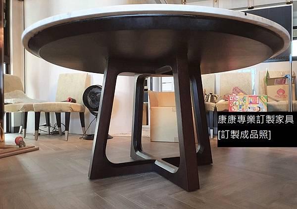 Concorde大理石圓形餐桌直徑150-2.jpg