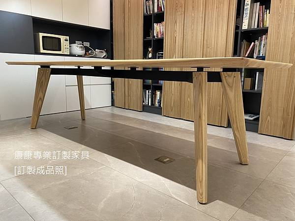 Howard餐桌L260D100-1.jpg