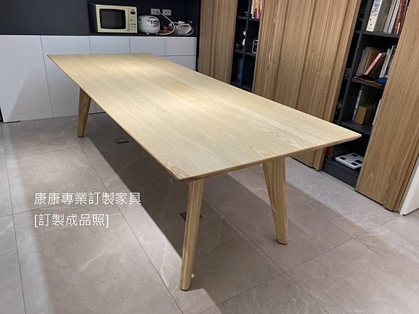Howard餐桌L260D100-6.jpg