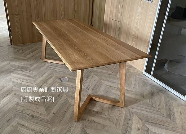 TWIST餐桌L200D90-1.jpg