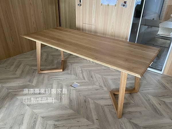 TWIST餐桌L200D90-6.jpg