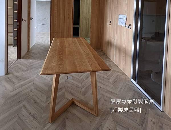 TWIST餐桌L200D90-4.jpg