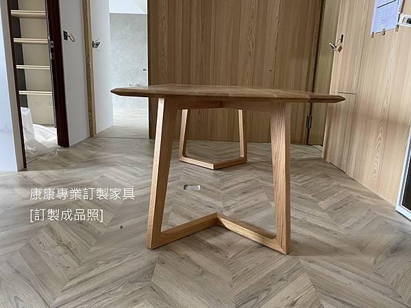 TWIST餐桌L200D90-3.jpg