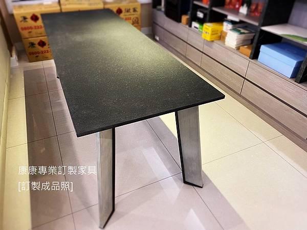 Flag款型餐桌L210D75-2.jpg
