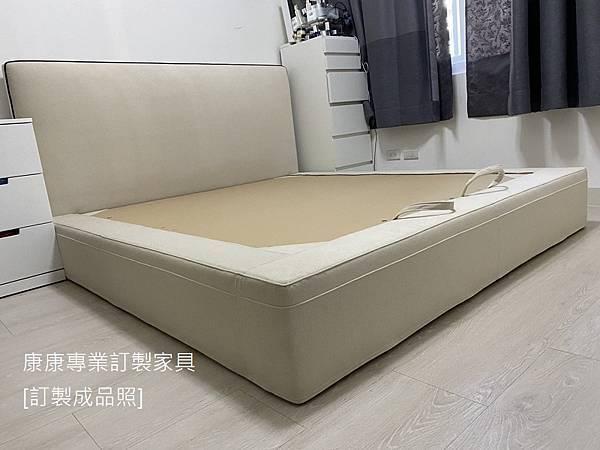 Richard款型床架-4.jpg
