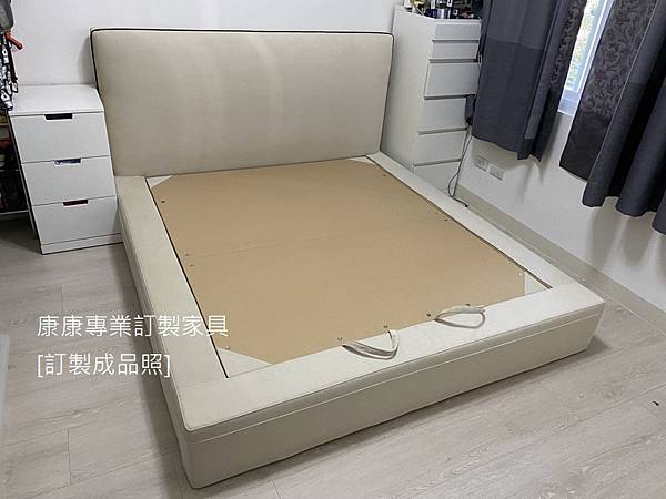 Richard款型床架-1.jpg
