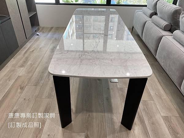 Oskar大理石餐桌L260D90-4.jpg