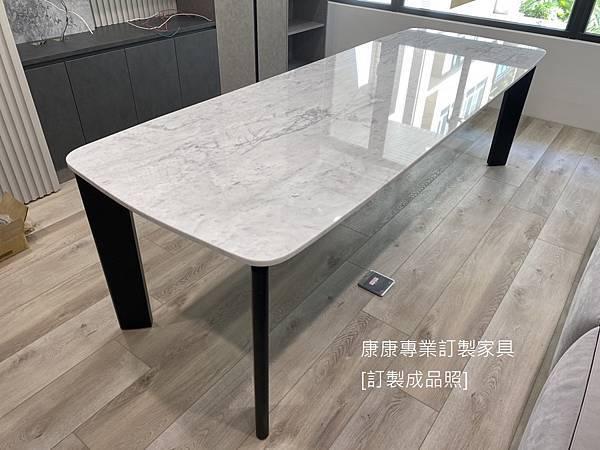 Oskar大理石餐桌L260D90-1.jpg